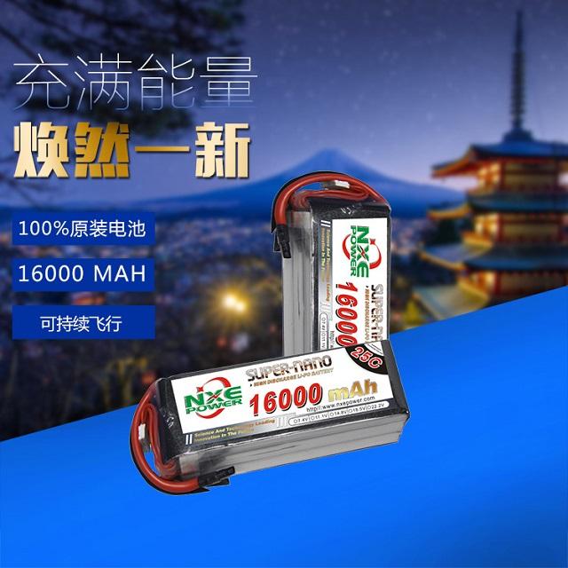16000mAh植保机电池