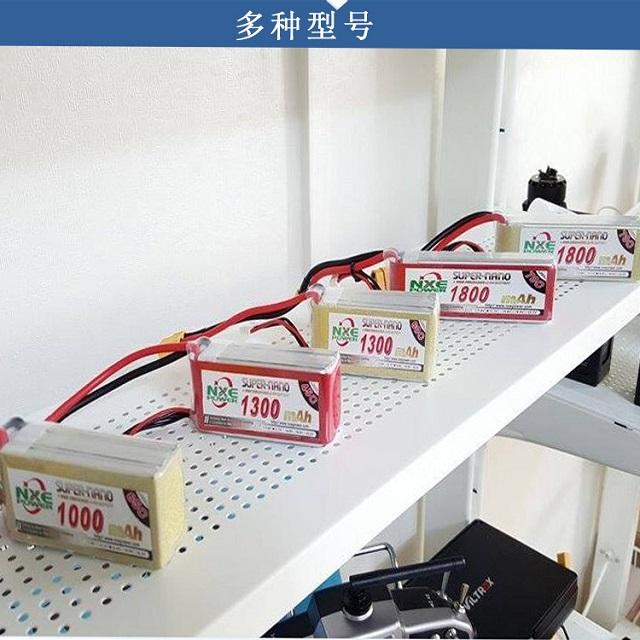 航模电池多种型号实拍