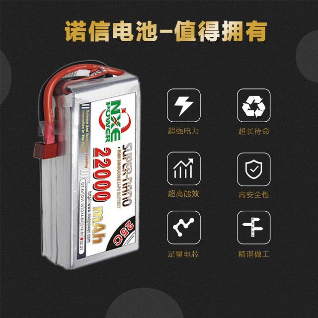 诺信植保机电池功能