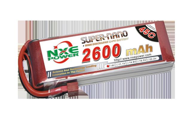 2600mAh航模电池