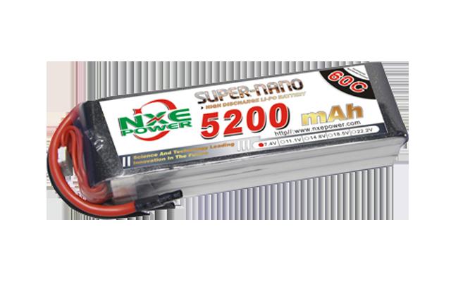 5200mAh航模电池