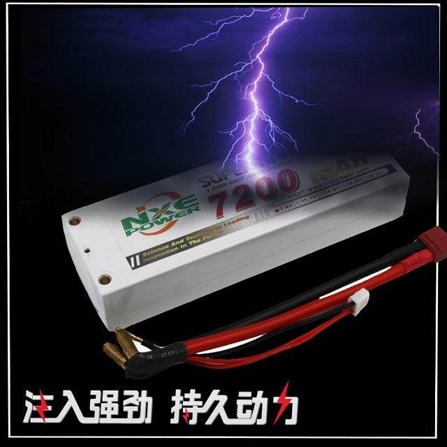 诺信车模电池
