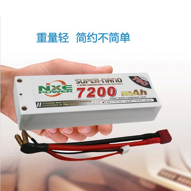 车模电池重量轻,简约设计