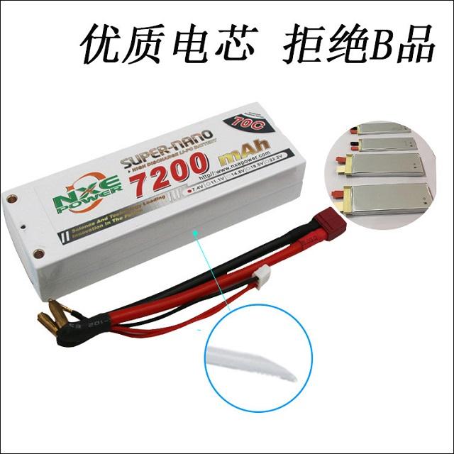 诺信车模电池采用A品优质电芯