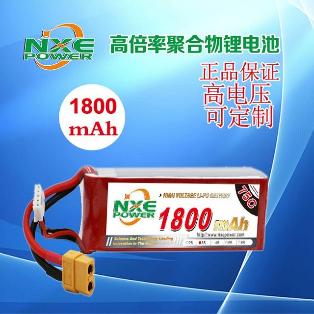 1800mAh高倍率聚合物锂电池