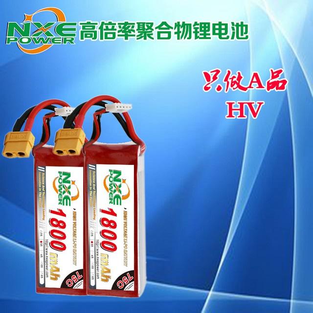 优质A品聚合物锂电池