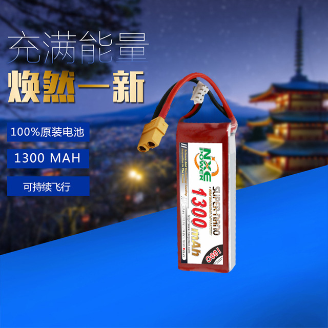 100%原装聚合物锂电池