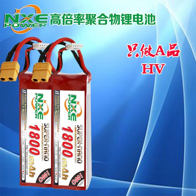 高倍率聚合物锂电池